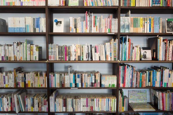 Bibliothek an der LWG